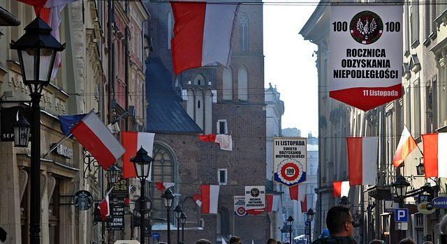 Польские патриотические стихи
