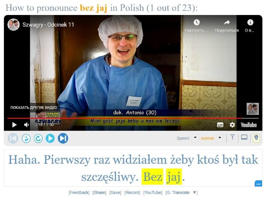 Произношение bez jaj на польском языке. Инструмент для тренировки польского произношения